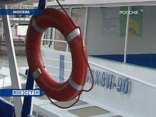 http://www.vgtrk.cdnvideo.ru/p/b_334041.jpg