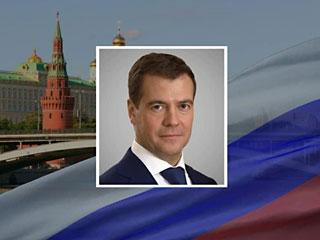 Дмитрий Медведев уволил 22 генерала МВД