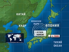 У побережья Фукусимы произошло землетрясение