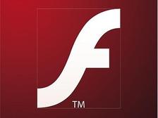 уязвимая дырка во Flash от компании Adobe
