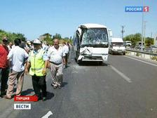 Для 22 российских туристов отпуск в Турции начался с ДТП