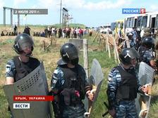 Крымские казаки грозят местным властям массовыми акциями протеста, если не получат разрешения на установку в Феодосии мемориала погибшим в Великой Отечественной войне