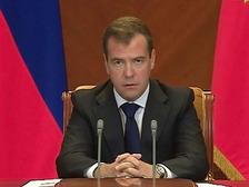 Медведев Д.И.