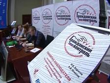 """Заработал международный инфоцентр """"Выборы-2011"""""""