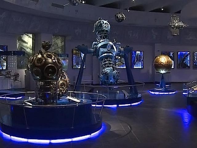 Planetaria da