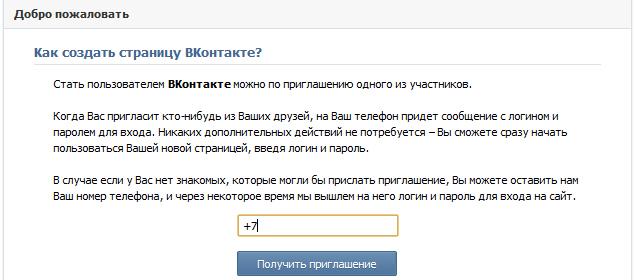 http://www.vgtrk.cdnvideo.ru/p/o_528044.jpg
