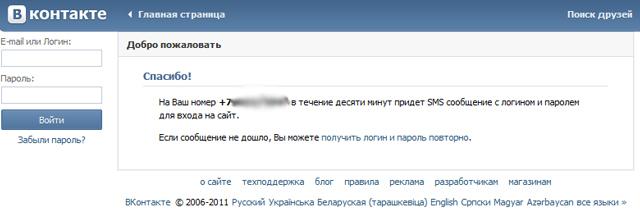 http://www.vgtrk.cdnvideo.ru/p/o_528045.jpg
